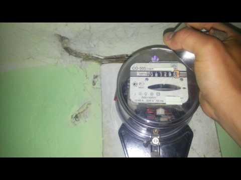 долгую Как остановить притормозить електросчетчик неподвластной