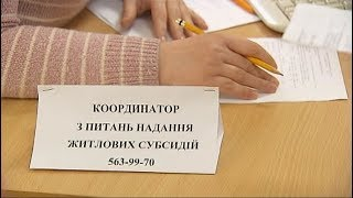 Обзор финансовых новостей за 24.09.2018