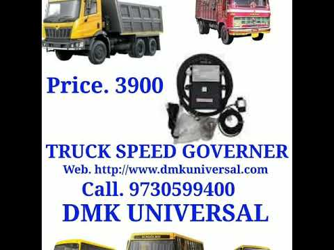Speed Governor - Speed Radar Latest Price, Manufacturers