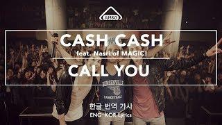 Cash Cash   Call You (feat. Nasri Of MAGIC!) [한글번역가사, ENG KOR Sub Lyric Video]