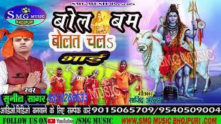 Anu Dubey Superhit Video Song 2018|| Bhojpuri Video songs|| Chalah