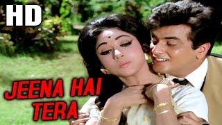 Jeena Hai Tera | Mohammed Rafi | Do Bhai 1969 Songs