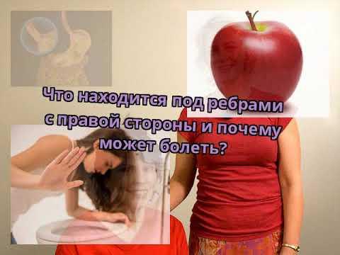 Болит шея мышцы народная медицина