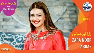 Zara Noor Abbas Dil Ki Baat   Say It All With Iffat Omar Episode 5 Part 1
