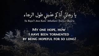 تحميل اغاني Umm Kulthum - Aghadan Alqak (Modern Standard Arabic) Lyrics + Translation - أم كلثوم - أغدا ألقاك MP3