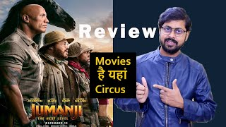 Jumanji The Next Level Best  Movies Review  In Hindi By Update One