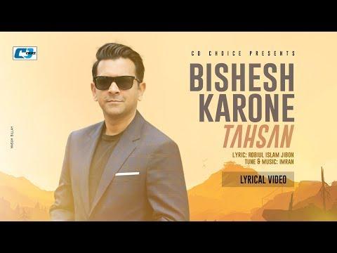 Bishesh Karone | Tahsan | Imran | EiD Dhamaka | Official Lyrical Video | Bangla New Song 2019