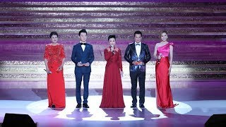 Star Studded Gala Marks 20th Anniversary Of HK's Return To China