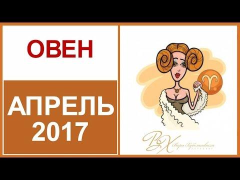 Лев любовный гороскоп на 2016 год