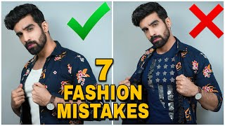 7 Fashion Mistakes|Style Tricks For Men|Men's Fashion Hacks| Style Tips For Indian Men| HINDI