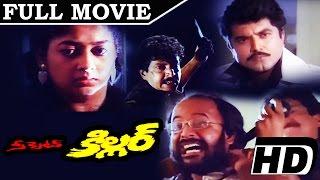 Secret Killer  Telugu Thriller Movie
