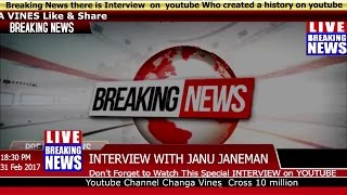 Changa News INTERVIEW With JANU JANEMANCHANGA VINES