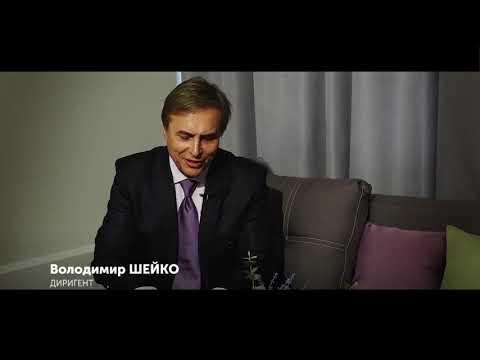 Академічний симфонічний оркестр Українського Радіо