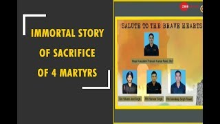 DNA: Immortal story of the sacrifice of 4 martyrs ahead of 15th August