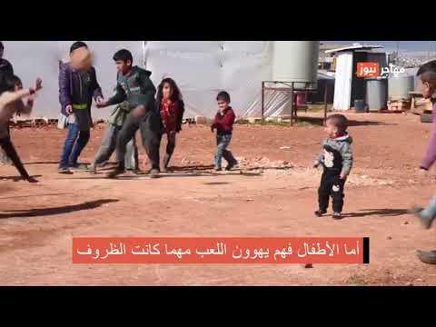 هكذا يعيش اللاجئون السوريون في لبنان