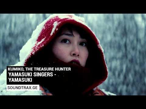 Soundtrack #4 | Yamasuki | Kumiko, the Treasure Hunter