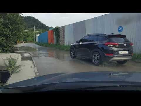 동해유튜브, 레미콘 업체 환경오염 심각.