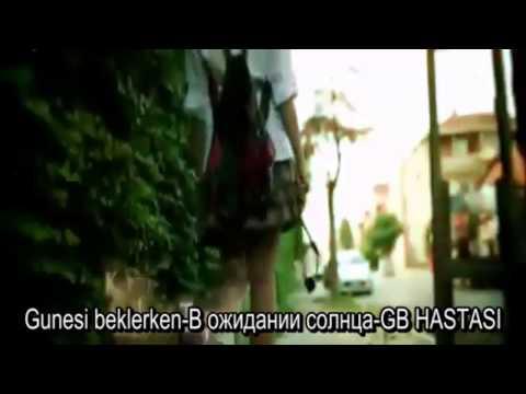 Песня счастье девичье