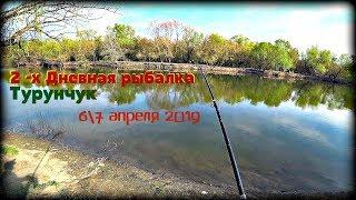 Рыбалка в троицком одесской обл форум