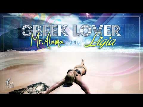 Greek Lover