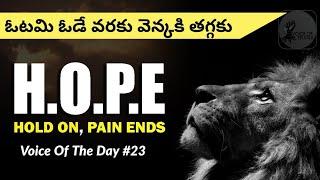 Descargar Mp3 De A Telugu Best Life Motivation Quotes A
