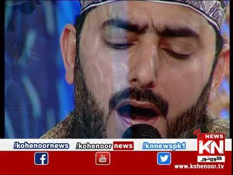 Ehtram-e-Ramadan Sehar Transmission 02 June 2019 | Kohenoor News Pakistan