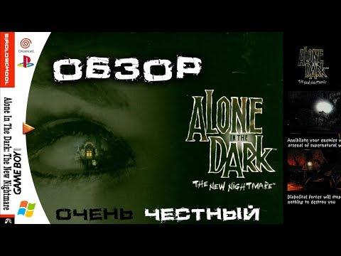 Обзор игры Alone in the Dark: The New Nightmare
