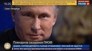 Путин американской журналистке: Ваша чушь нас уже достала!