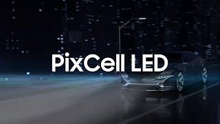 안전하고 편안한 주행을 돕는 지능형 헤드램프 광원, 'PixCell LED'