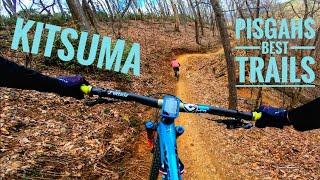 Kitsuma trail