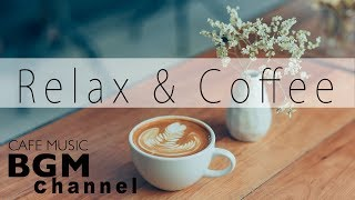 Relaxing Bossa Nova Music - Coffee Music - Relaxing Instrumental Music For Study