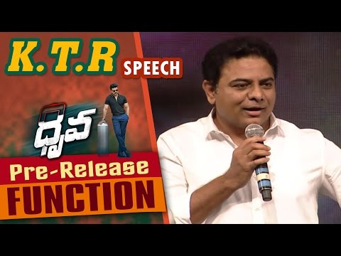 KTR Full Speech at Dhruva pre release function