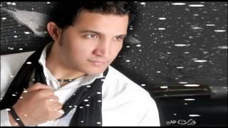 مازيكا Walid El Hakeem Ashhadlak وليد الحكيم أشهدلك YouTube تحميل MP3