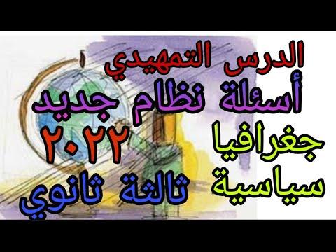 talb online طالب اون لاين https://youtu.be/DJRuFfnce-4 نرمين عمرو