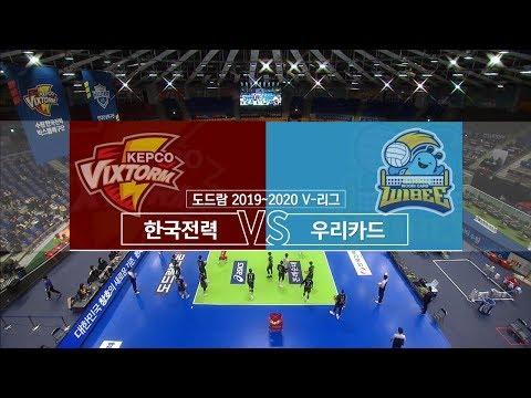 [V리그] 한국전력 : 우리카드 경기 하이라이트 (02.12)