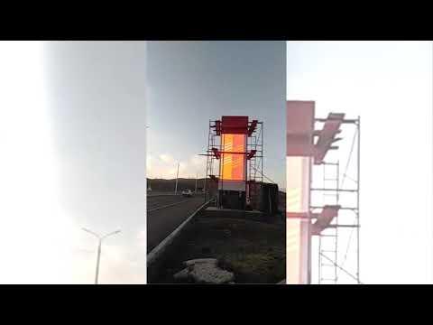 Видео демонстрация работы светодиодного экрана на АЗС г. Кызыл