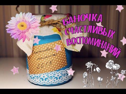 Желаю всем друзьям счастья и удачи