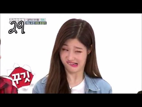 50 more kpop memes in under 4 minutes