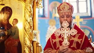 «Будьте спокійні, ми завжди залишатимемося Церквою!»- Владика Антоній щодо церковних ініціатив влади