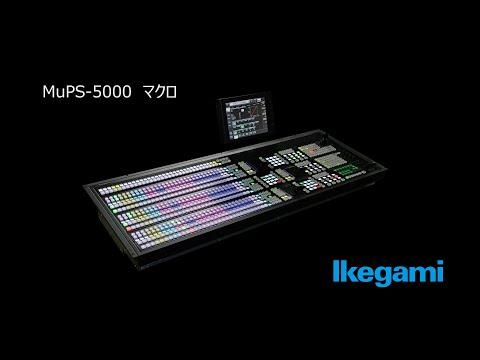 MuPS-5000効果メモリ - Macro