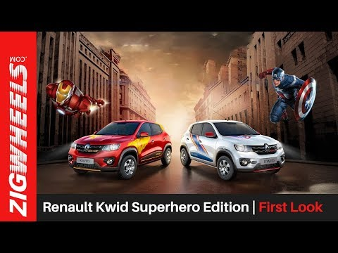 Renault Kwid Superhero Edition | First Look |