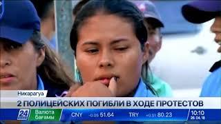 Выпуск новостей 10:00 от 26.04.2018