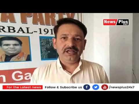 भाजपा गांदरबल यूनिट ने की हमले की कड़ी नि...