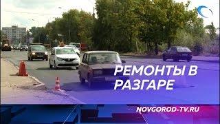 Мэр Сергей Бусурин проинспектировал ремонты дорог и благоустройство скверов Великого Новгорода