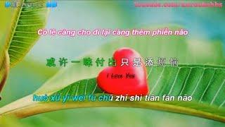 樂思言 - 友情多餘曖昧未夠 | Hơn cả tình bạn nhưng chưa phải tình yêu [ Vietsub ]