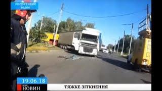 У черкаській ДТП перекинулася вантажівка