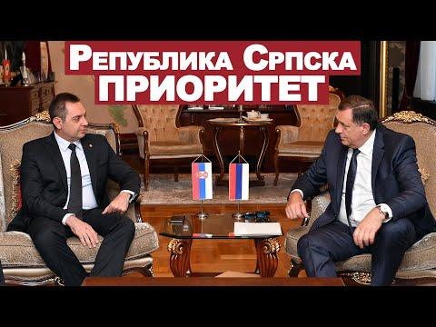 Do dolaska predsednika Vučića na vlast u Republici Srbiji, naša veza sa Republikom Srpskom je bila dobra, bratska i prijateljska, ali bez efekta. Sada vi imate odnose koji su najsnažniji tamo gde je najvažnije. Tu su da otvore radno mesto, tu…