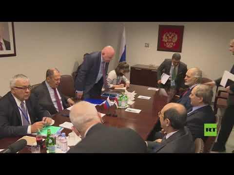 العرب اليوم - وزير الخارجية الروسي سيرغي لافروف يلتقي نظيره السوري فيصل المقداد في نيويورك