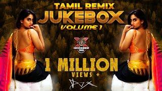 [DJ-X] Tamil Remix 2020 Hit's - JUKEBOX VOLUME 1