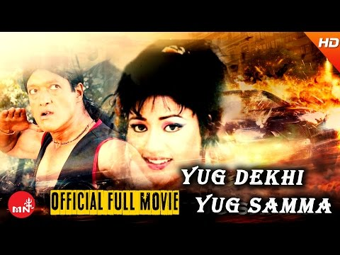 The Yug Dekhi Yug Samma | Nepali Movie
